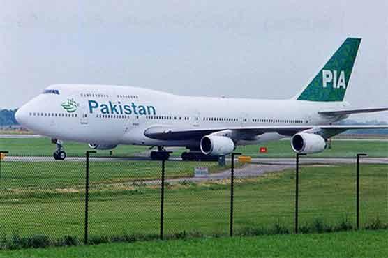 Plan devised to overcome PIA's losses: aviation adviser