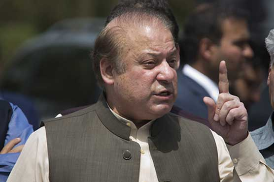 Shoe hurled at former prime minister Nawaz Sharif in Lahore