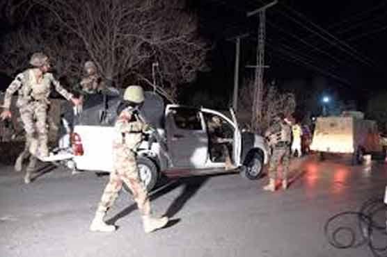 Hub: Blast injures two FC Balochistan officials
