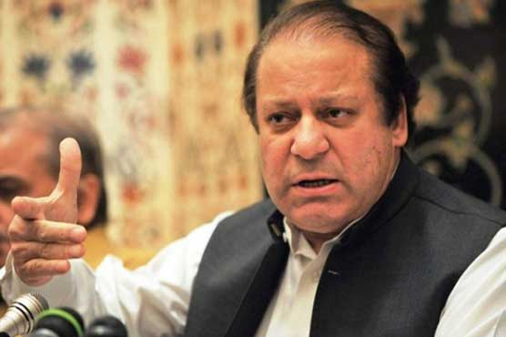 Shoe Hurled at Pakistan ex-PM Nawaz Sharif at an Event