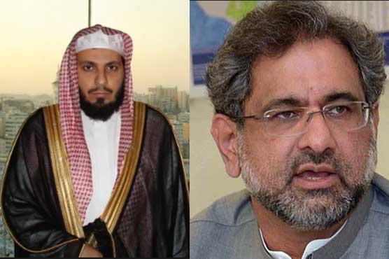 Imam-e-Kaaba, PM Abbasi exchange views on issues concerning Muslim Ummah