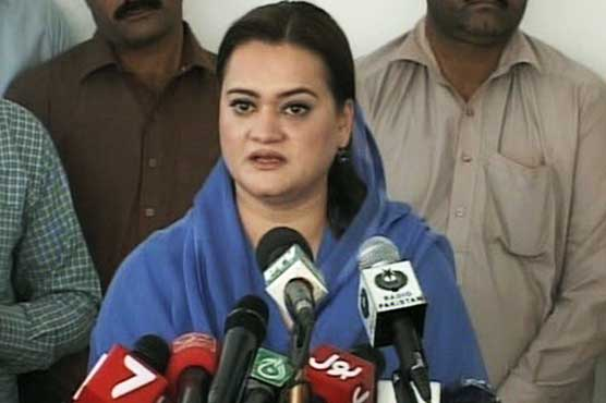 Marriyum said the incumbent government has strengthened democracy and the parliament