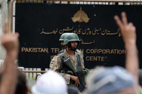 ATC orders to submit comprehensive report on PTV, Parliament attack cases