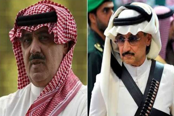 Saudi graft suspects were physically abused: report