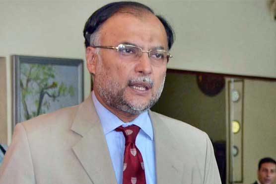 Terrorists coward attempts cannot affect country's course to development: Ahsan