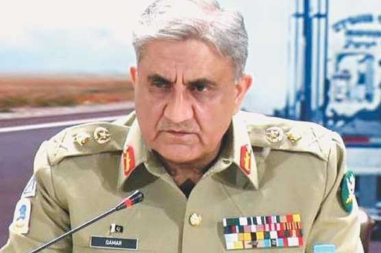 Peace process: Pakistan in talks with Afghanistan, says COAS