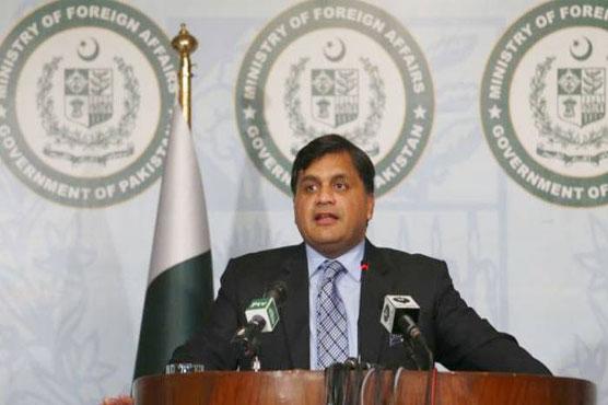 Pakistan to boycott WTO meeting in India
