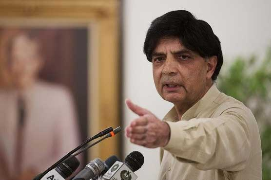 Suggest PML-N to not fight with institutions: Nisar