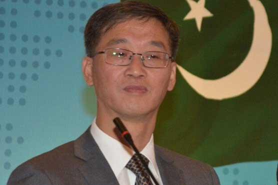 Chinese ambassador Yao Jing visits Dunya News HQs
