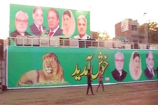 Punjab CM calls on Nawaz Sharif in Lahore