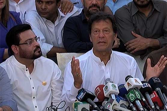 Imran Khan weds for third time, marries faith healer