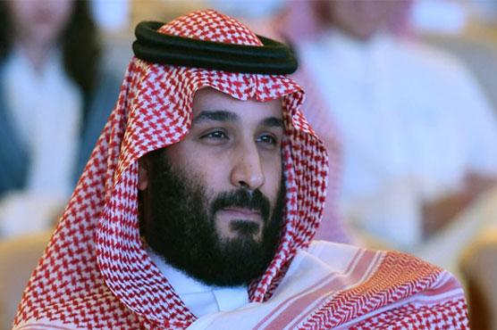 On eve of Trump-Saudi meeting, Riyadh calls Iran nuclear deal flawed