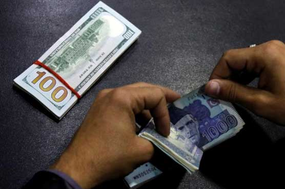 Stani Ru Receives Another Jolt As Dollar Spikes To Rs115