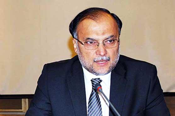 AC reserves verdict on appearance exemption pleas of Nawaz, Maryam