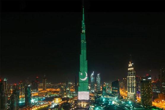 UAE celebrates Pakistan Day