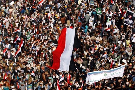 Tens of thousands rally in Sanaa to mark 3 yrs of war
