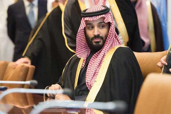 Saudi reforms 'fooling nobody': Amnesty