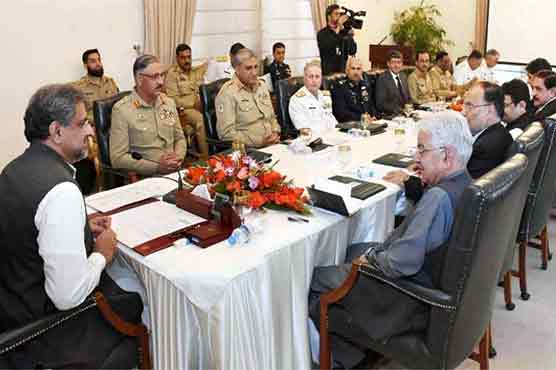 PM chairs NSC meeting, discusses range of issues