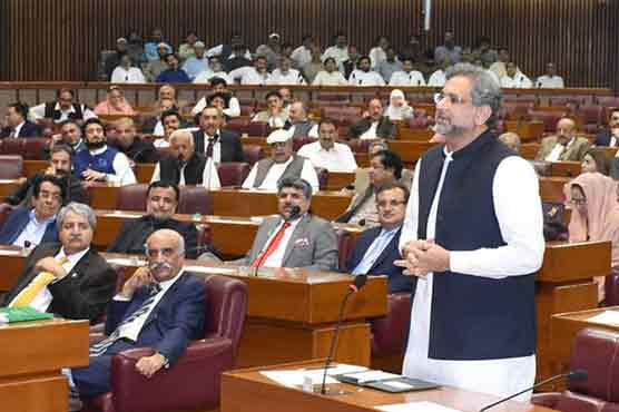 FATA brought under jurisdiction of country's top court: PM