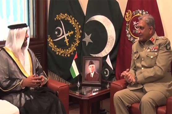 COAS meets UAE envoy, Turk chief of general staff
