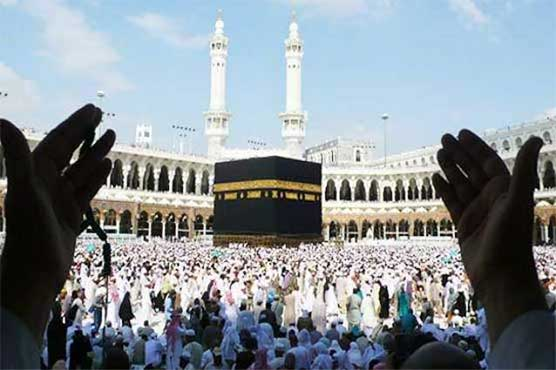 Second Hajj balloting under government scheme held today