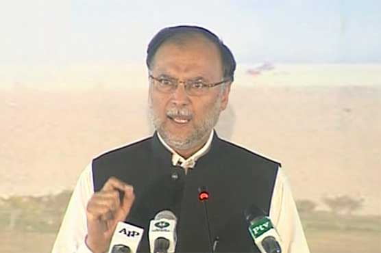 Ahsan Iqbal asked how can we hand over a country of 20 crore people to a clumsy man