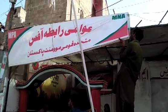 Karachiites close MQM's office; 'Reject MQM' becomes twitter's top trend