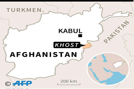 Blast at mosque in Afghanistan kills 17