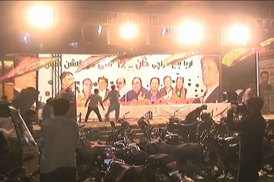 PPP, PTI workers clash over May 12 public meeting venue