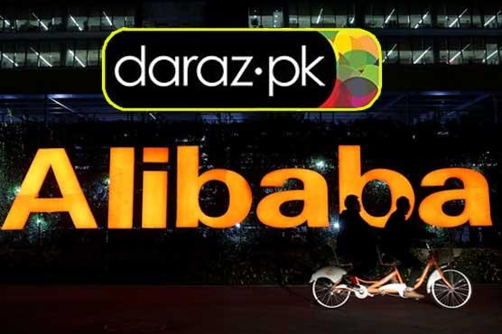 Alibaba snaps up Daraz