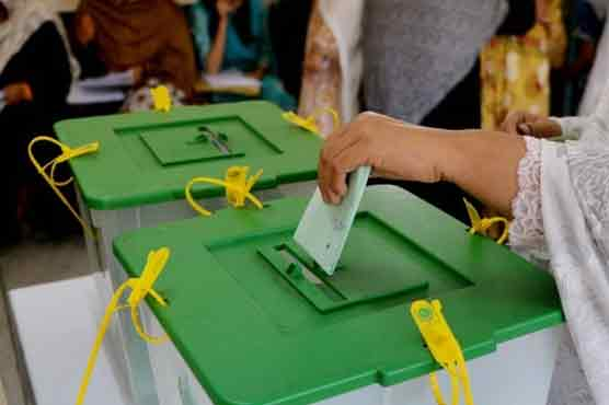 ECP commissions software for online scrutiny of nomination papers