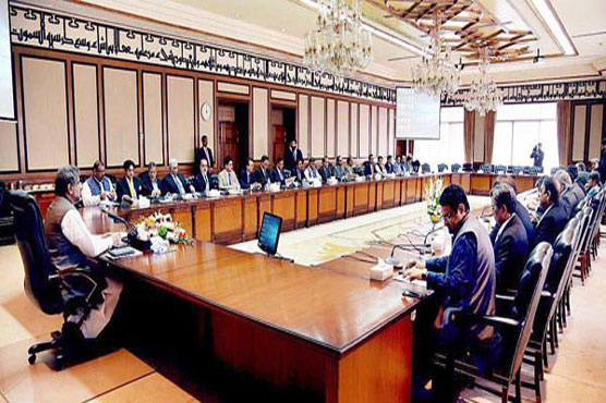 High Quality Federal Cabinet Strongly Condemns Attack On Interior Minister