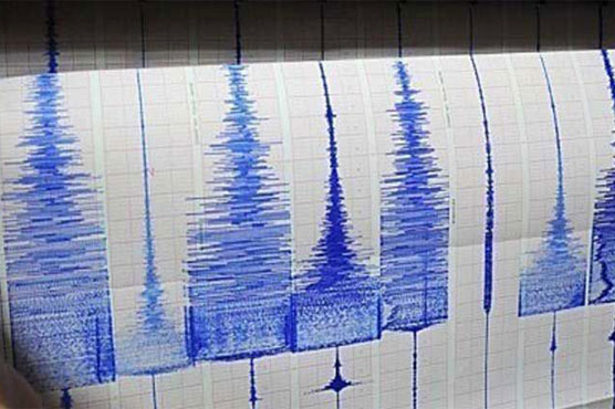 Magnitude 5.5 quake rattles North West Pakistan, 9 children injured