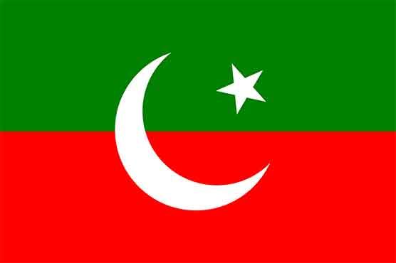PPP's Sardar Qadir Gabool joins PTI