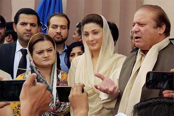 PM Abbasi's stance on chairman NAB good omen: Nawaz Sharif