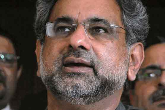 PM hasn't received any notice from SC: Spokesman