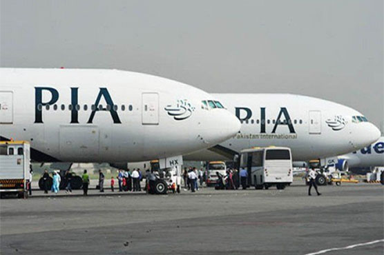 SC directs PIA CEO to submit performance report till 4pm