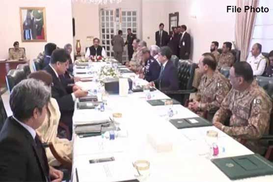PM Abbasi chairs NSC meeting in Islamabad