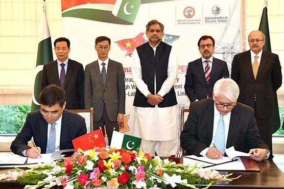 Accord signed for construction of 878km 600kv transmission line from Matiari to Lahore