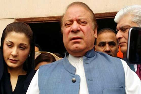 Nawaz Sharif Describes NSC Statement As 'regrettable, Painful'