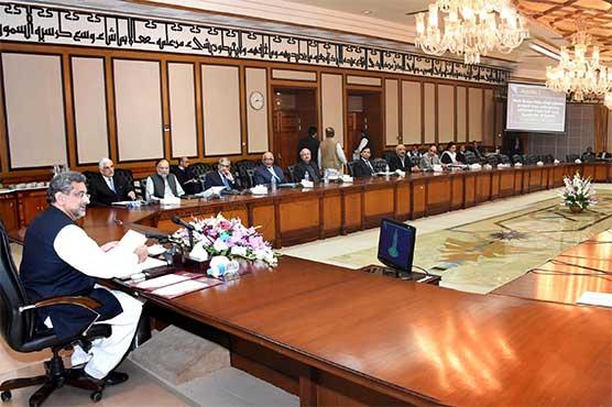 PM Abbasi to preside over ECC meeting today