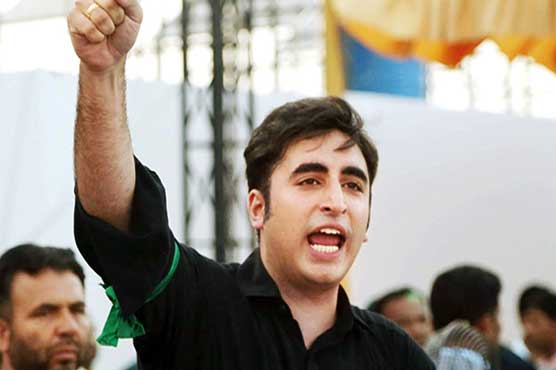 Bilawal announces to contest election from Larkana NA-200
