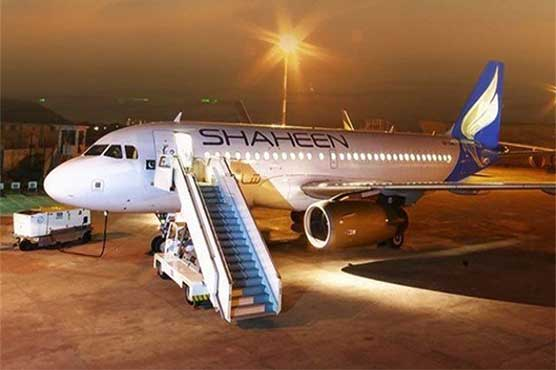 Shaheen Air wins best airline award for dedicated services during Hajj 2017