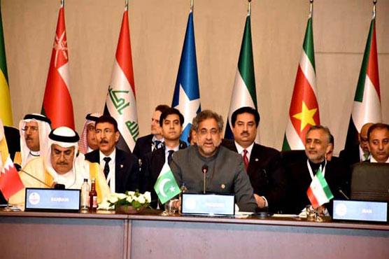 OIC Summit: PM Abbasi reiterates Pakistan's support for Palestinian state