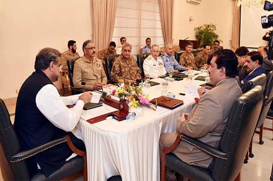 PM Abbasi summons NSC meeting today