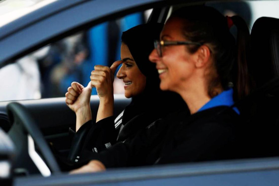 Rights groups condemn Saudi women activists' arrests