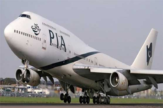 Probe against Aviation Division spokesperson launched over financial embezzlement