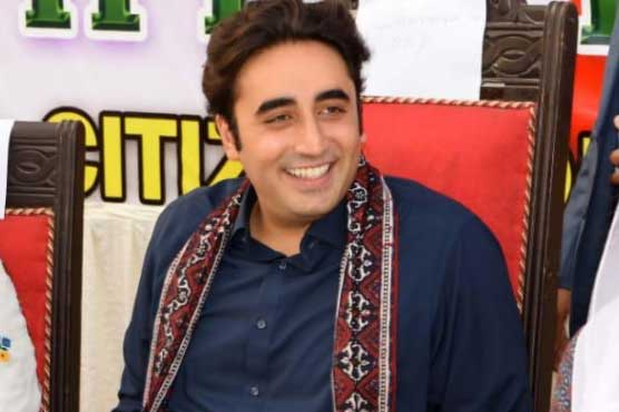 Country cannot progress with hollow slogans: Bilawal