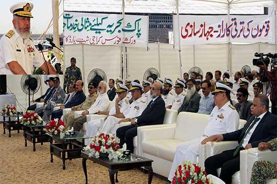 Handing over ceremony of Bollard Pull Tug held in Karachi