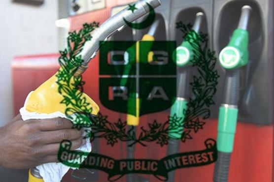 OGRA proposes 10 new oil storage facilities